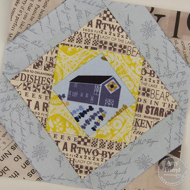 Mosaic Block